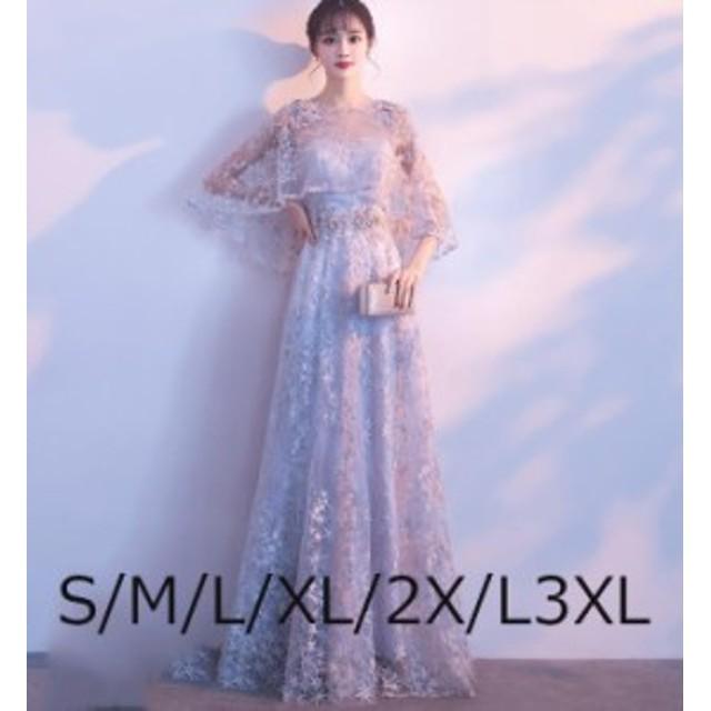 パーティードレス 結婚式 ドレス ワンピース ロングドレス Aライン 二次会  パーティドレス ミモレ丈 卒業式 お呼ばれドレス