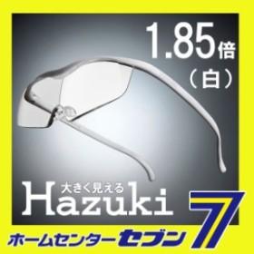 神田通信工業 ハズキルーペ Hazuki ラージ クリアレンズ 1.85倍 白