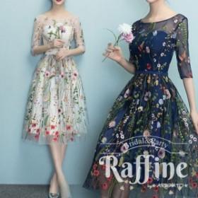 成人式 同窓会 ドレス パーティードレス 韓国 ワンピース 二次会 結婚式 お呼ばれ ドレス  花柄 刺繍 透け感 ネイビー シャンパン シース
