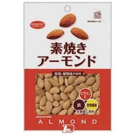 素焼きアーモンド 共立食品 200g