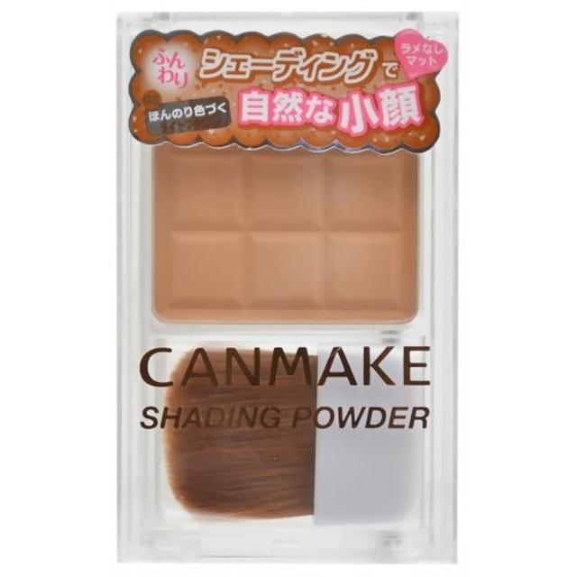 CANMAKE(キャンメイク) シェーディング パウダー 01(4901008302980)