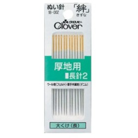 Clover(クロバー) 『ぬい針 絆 厚地用長針2 G2』