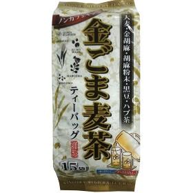 長谷匠・金ごま麦茶ティーパック15P