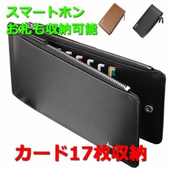 f2c915271d57 長財布 二つ折り メンズ icカード収納 小銭入れなし 大容量 超薄型 薄型 ...