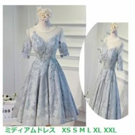 レースミディアムドレス お呼ばれドレス パーディードレス花嫁 ウェディングドレス 二次会 大きいサイズ 披露宴 演出会