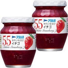 キユーピー アヲハタ55 イチゴジャム 150g 1セット(2個)