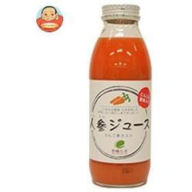 【送料無料】 イー・有機生活  有機生活の人参ジュース  350ml瓶×12本入