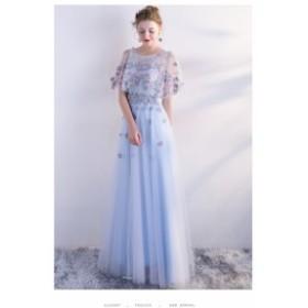 エレガント レースロング丈ドレス お呼ばれドレス パーディードレス花嫁 ウェディングドレス 二次会 大きいサイズ 披露宴 演出会