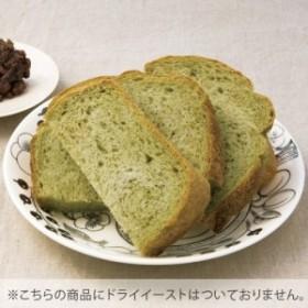 TOMIZ cuoca (富澤商店 クオカ) cuoca京都宇治抹茶食パンミックス(袋入) / 250g