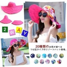 UVUVケア紫外線対策UVハッ帽つば広ハッ女優帽帽子つば広UVカッハッ卸売店カラバリ豊富な選べる色リゾート