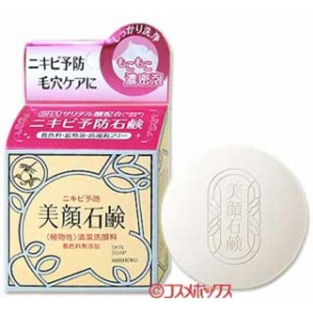 5%還元 【価格据え置き】明色 美顔石鹸 80g MEISHOKU