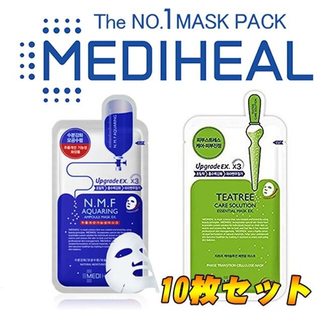 郵パケ送料無料 メディヒール フェイスマスク 1回分×10枚セット N.M.F アクアリング アンプルマスク / ティーツリー ケア ソリューション エッセンシャル マスク EX MEDIHEAL