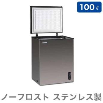 ノーフロスト ステンレス製冷凍庫 100L JH100CR 代引不可