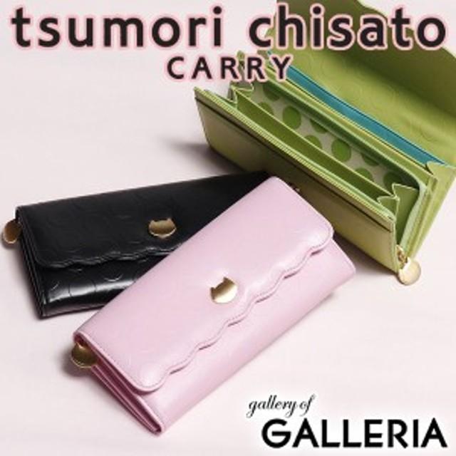 4a74f60b7bca P10倍+レビューで5倍】ツモリチサト 長財布 tsumori chisato CARRY ラウンド ...