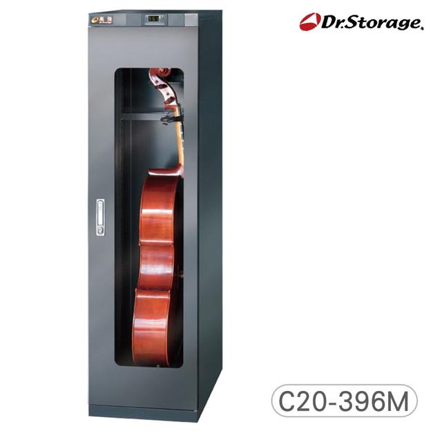 高強 Dr.Storage大提琴專用樂器防潮箱(C20-396M)