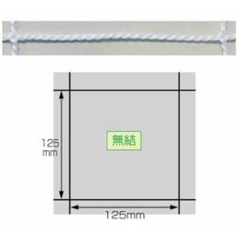 カネヤ グラウンド用品 ネット各種 ロープ各種 ポリエチレン440T/90本WT-L 1平方メートルあたり KANEYA K-2224
