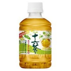 アサヒ 十六茶 ペット 275ml 1ケース(24本入り)