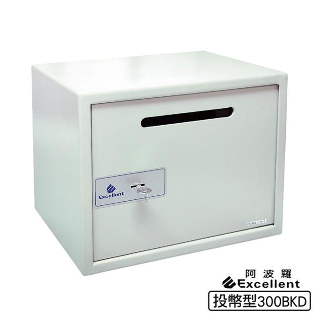 阿波羅 Excellent e世紀電子保險箱_投幣式型(300BKD)
