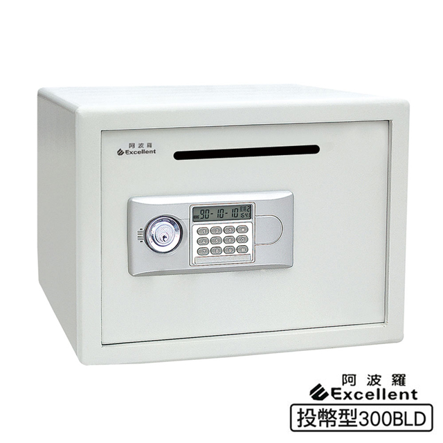 阿波羅 Excellent e世紀電子保險箱_投幣式型(300BLD)