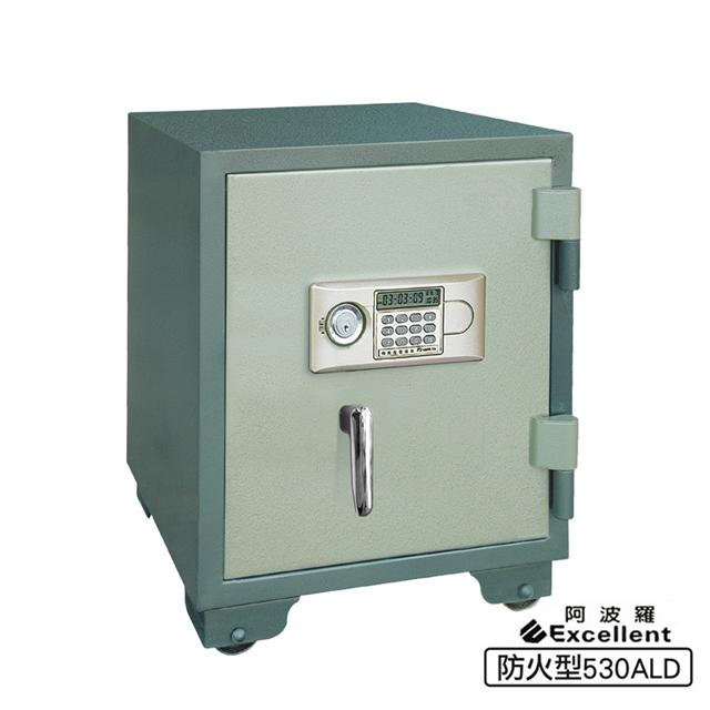 阿波羅 Excellent e世紀電子保險箱_防火型(530ALD)