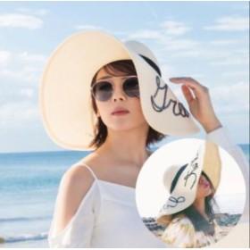 レディース帽子夏折りたたみ 帽子 大きめ ブレードハット リボン付き 麦藁帽子ビーチハット 海岸休日旅行  日よけ 麦わら帽子 シンプル