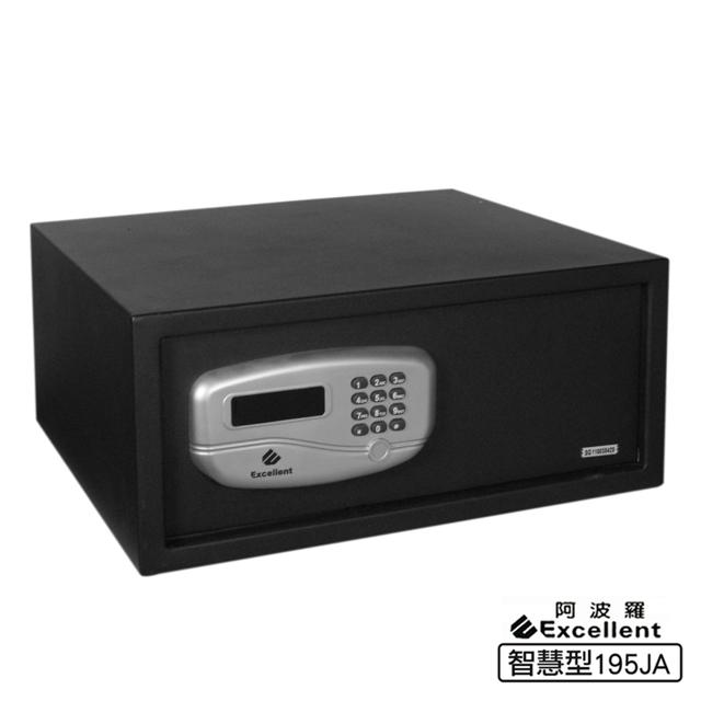 阿波羅 Excellent e世紀電子保險箱_智慧型(195JA)