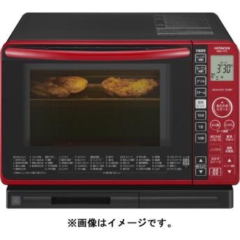 日立 HITACHI MRO-TS7 R ヘルシーシェフ 過熱水蒸気オーブンレンジ 22L レッド 新品 送料無料