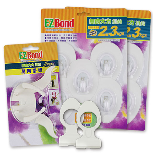 EZ Bond無痕大力掛勾_實用B組(掛勾x10+乳皂固定架x2+萬用掛架x1)