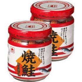 マルハニチロ あけぼの 焼鮭あらほぐし 100g 1セット(2個)