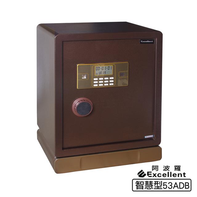 阿波羅 Excellent e世紀電子保險箱_智慧型(53ADB)