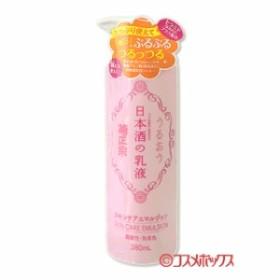 菊正宗 スキンケアエマルジョン (日本酒の乳液) 380mL