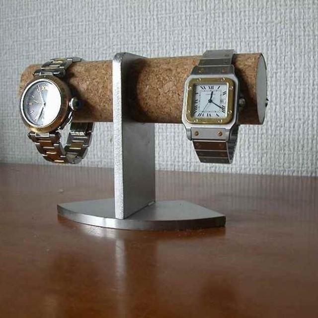 父の日に♪ 2本掛け腕時計インテリアスタンド N8413
