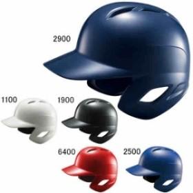 ゼット 軟式野球 ヘルメット 少年軟式打者用ヘルメット  ZETT BHL770