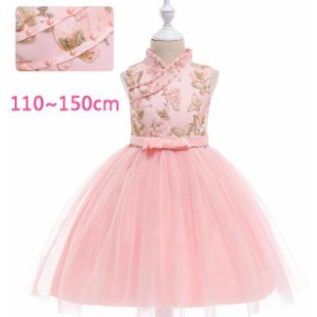 454e2d07aaa34 花柄刺繍 チュール ドレス 子供ドレス きれいめ パール 真珠 ピンク 可愛い ピアノ発表会