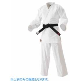 【キャッシュレスでP5%還元】 九櫻 柔道着 柔道衣  上  メンズ 形用 二重織柔道衣 上衣のみ 4.5号  JKKC45