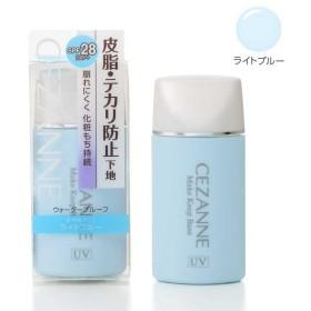 CEZANNE(セザンヌ) 皮脂テカリ防止下地 ライトブルー 30mL SPF28 PA++セザンヌ化粧品