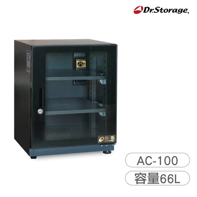 高強 Dr.Storage恆濕機種-極省電防潮箱(AC-100)