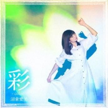 沼倉愛美/彩 -color- (初回限定) 【CD+DVD】