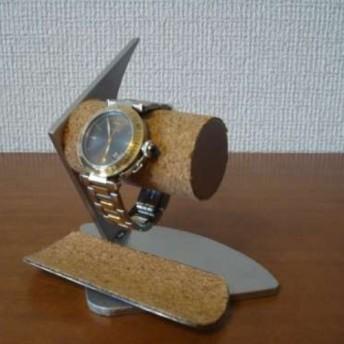 父の日プレゼント 2本掛けデザイン腕時計スタンド三角台座ロングトレイ ak-design N120402
