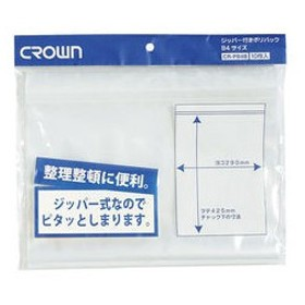 Crown/クラウン  ジッパー付ポリバック B4用 10枚入 B判サイズ CR-PB4B-T