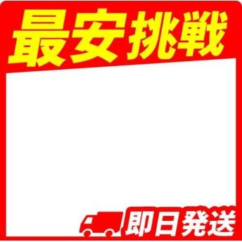 メンソレータム メルティクリームリップ(無香料) 2.4g
