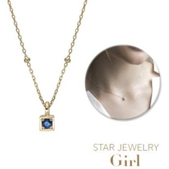 スタージュエリー ガール STAR JEWELRY girl ネックレス ブルーサファイア 2JN7277