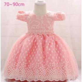 0705ee4ab2ae6 出産祝い セレモニー ベビードレス 入園式 卒園式 子供ドレス 結婚式 キッズドレス