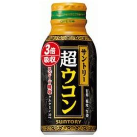 サントリー 超ウコン 100ml×30本(030)