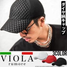 VIOLA rumore ヴィオラ キャップ メンズ 帽子 ダイヤ メッシュ  ローキャップ ホワイト ブラック 夏 夏服 夏物 trend_d