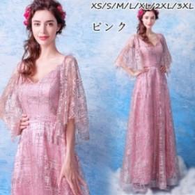 ウエディングドレス パーティドレス イブニングドレス 優雅ロングドレス 結婚式 披露宴 イベント ドレス 18ylf13