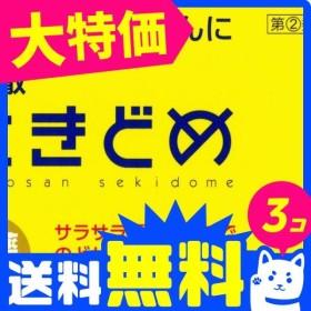 1個あたり1664円 後藤散せきどめN 24包 3個セット  指定第2類医薬品