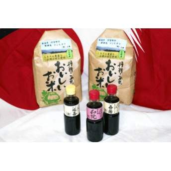 旧笹神村産コシヒカリ白米2kg+玄米2kg