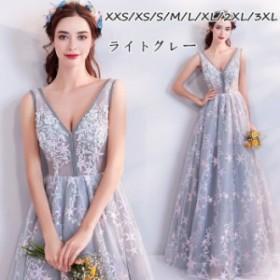 パーティドレス イブニングドレス 優雅ロングドレス ウエディングドレス 結婚式 披露宴 イベント ドレス 18ylf28