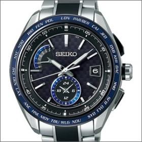 【正規品】SEIKO セイコー 腕時計 SAGA261 メンズ BRIGHTZ ブライツ ソーラー
